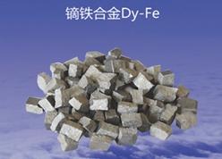 title='镝铁合金'